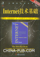 (特价书)Internet技术基础(原书第4版)