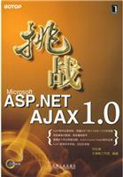 (特价书)挑战Microsoft ASP.NET AJAX 1.0