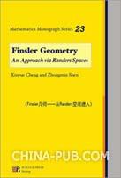 (特价书)Finsler-从Randres空间进入-23
