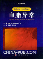 血脂异常-中文翻译版[按需印刷]