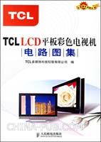 TCL LCD平板彩色电视机电路图集