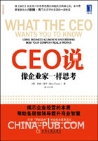 CEO说:像企业家一样思考[图书]