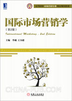 (特价书)国际市场营销学(第2版)