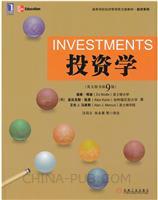投资学(英文版.原书第9版)