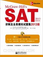 SAT详解及全真模拟试题集(2013版)(含CD光盘1张)