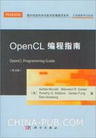 OpenCL编程指南