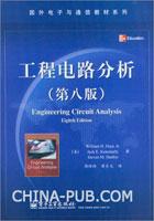 工程电路分析(第八版)
