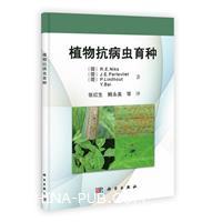 植物抗病虫育种