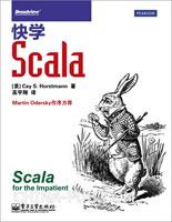 快学Scala(《Java核心技术》的作者Cay S. Horstmann最新力作)(china-pub首发)