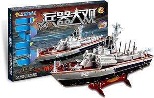纳努契卡级导弹艇-兵器大观-3D益智手工-Q书架爱拼