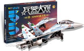 苏-30战斗机-兵器大观-3D益智手工-Q书架爱拼