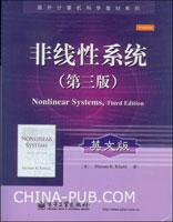 (特价书)非线性系统(第三版.英文版)