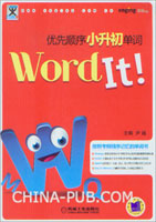 Word It!优先顺序小升初单词