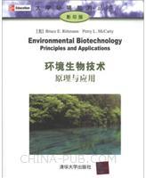 环境生物技术原理与应用-影印版
