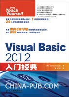 Visual Basic 2012入门经典