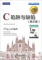 C陷阱与缺陷(英文版)(C语言经典著作,ACCU主席倾力推荐。)