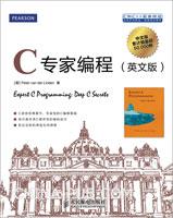 C专家编程(英文版)(C语言经典著作,专家级的C编程指南,ACCU主席倾力推荐。)