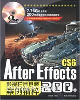 After Effects CS6影视栏目包装案例精粹200+