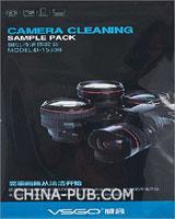 (赠品)威高相机清洁体验装