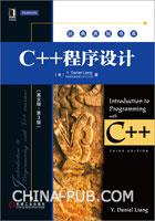 C++程序设计(英文版.第3版)