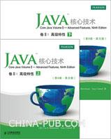 Java核心技术 卷II:高级特性(第9版.英文版)(上、下册)