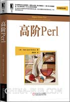 �߽�Perl(china-pub�׷�)