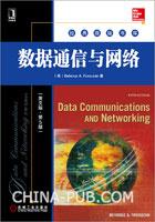数据通信与网络(英文版.第5版)