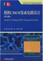 (特价书)模拟CMOS集成电路设计(英文版)