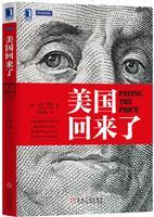 (特价书)美国回来了:终结经济危机,开启全新纪元