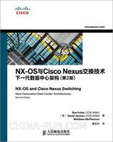 NX-OS与Cisco Nexus交换技术:下一代数据中心架构(第2版)