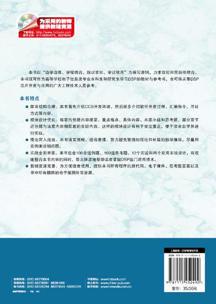 孙雨耕教授和天津大学电子信息工程学院祖光裕副教授