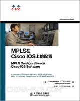 MPLS在Cisco IOS上的配置