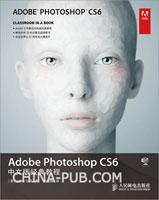 Adobe Photoshop CS6���İ澭��̳�