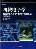 (特价书)机械电子学:机械和电子工程中的电子控制系统(原书第5版)