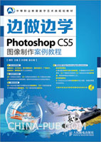������ѧ����Photoshop CS5ͼ����������̳�