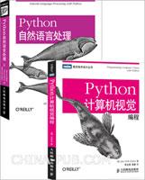 Python经典套装――Python计算机视觉编程+Python自然语言处理