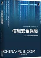 (www.wusong999.com)信息安全保障