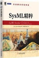 (特价书)SysML精粹