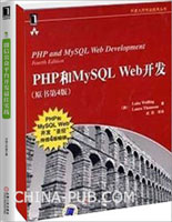 微信公众平台开发最佳实践+PHP和<a href=