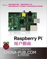 Raspberry Pi用户指南