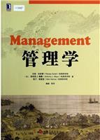 (特价书)管理学