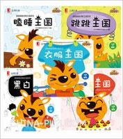 [套装书]袋鼠跳跳动物王国系列5册