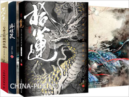 拾莲+洛煌笈+黑白画意――专业手绘插画攻略