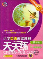 五年级-小学英语阅读理解天天练-各版本适用