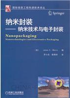 纳米封装-纳米技术与电子封装