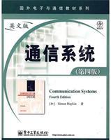 通信系统-(第四版)-英文版