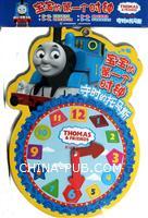 守时的托马斯-托马斯和朋友宝宝的第一个时钟