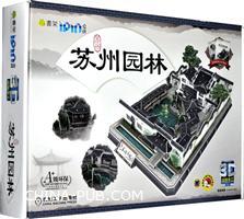苏州园林-Q书架爱拼-3D益智手工362块-附赠精美全彩图册