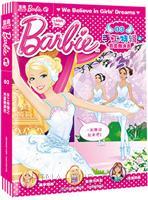 手工特辑之芭蕾舞演员-童趣芭比-03