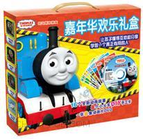托马斯和朋友嘉年华欢乐礼盒